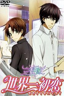 Sekaiichi Hatsukoi OVA - Poster / Capa / Cartaz - Oficial 1