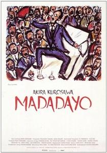 Madadayo - Poster / Capa / Cartaz - Oficial 8