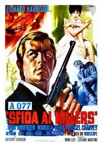 077 Desafia os Assassinos - Poster / Capa / Cartaz - Oficial 1