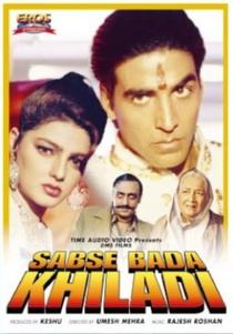 Sabse Bada Khiladi - Poster / Capa / Cartaz - Oficial 2