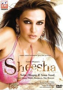 Sheesha - Poster / Capa / Cartaz - Oficial 2