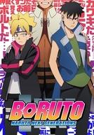 Boruto - Naruto Next Generations (8ª Temporada) (BORUTO-ボルト- -NARUTO NEXT GENERATIONS-)