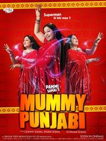 Mummy Punjabi - Poster / Capa / Cartaz - Oficial 1