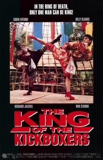 O Rei dos Kickboxers - Poster / Capa / Cartaz - Oficial 3