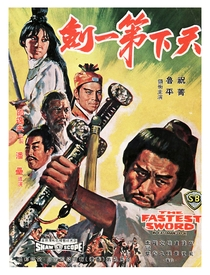 A Espada Mais Rápida - Poster / Capa / Cartaz - Oficial 1