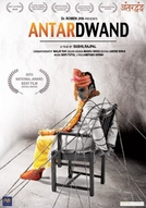 Antardwand (Antardwand)
