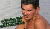 Seu Didico: Paraense Velho Macho! - Poster / Capa / Cartaz - Oficial 1