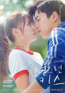 Fall in Love at First Kiss - Poster / Capa / Cartaz - Oficial 3