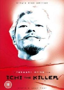 Ichi - O Assassino - Poster / Capa / Cartaz - Oficial 18