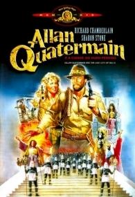 Allan Quatermain e a Cidade do Ouro Perdido - Poster / Capa / Cartaz - Oficial 5