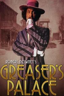 Greaser's Palace - Poster / Capa / Cartaz - Oficial 3