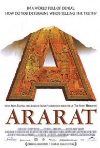 Ararat - Poster / Capa / Cartaz - Oficial 1