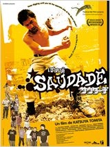 Saudade - Poster / Capa / Cartaz - Oficial 1