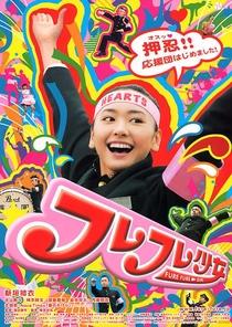 Cheer Cheer Cheer! - Poster / Capa / Cartaz - Oficial 1