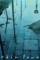 Rain Town (レイン·タウン)