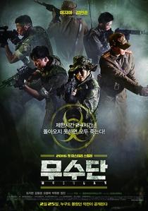 Team Moosoo - Poster / Capa / Cartaz - Oficial 5