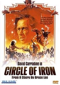 Circulo de Ferro - Poster / Capa / Cartaz - Oficial 3