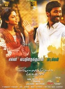 Velaiyilla Pattathari - Poster / Capa / Cartaz - Oficial 1