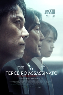 O Terceiro Assassinato - Poster / Capa / Cartaz - Oficial 2