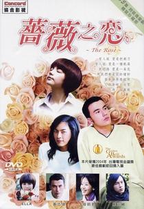 The Rose - Poster / Capa / Cartaz - Oficial 5