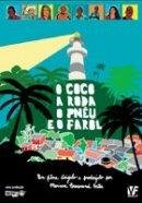 Coco, a Roda, o Pneu e o Farol  - Poster / Capa / Cartaz - Oficial 1