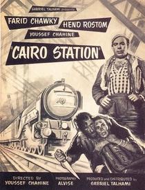 Estação Central do Cairo - Poster / Capa / Cartaz - Oficial 1