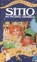 Sítio do Picapau Amarelo - Viagem ao Ceu - Poster / Capa / Cartaz - Oficial 1