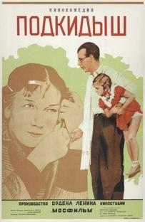 Abandonada - Poster / Capa / Cartaz - Oficial 1