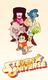 Steven Universo (4ª Temporada) - Poster / Capa / Cartaz - Oficial 1