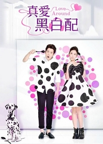 Love Around - Poster / Capa / Cartaz - Oficial 1