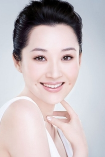 Qing Xu - Poster / Capa / Cartaz - Oficial 1