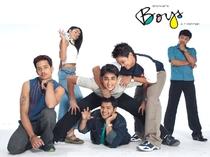 Boys - Poster / Capa / Cartaz - Oficial 2