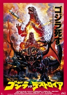 Godzilla vs. Destoroyah (Gojira tai Desutoroia)