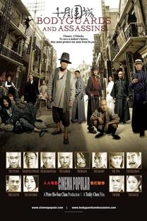 Guarda Costas e Assassinos - Poster / Capa / Cartaz - Oficial 2