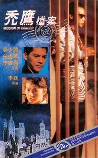 Angel Force – Mission Kill - Poster / Capa / Cartaz - Oficial 1