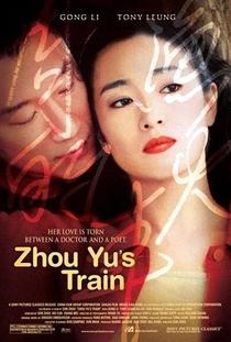 O Trem de Zhou Yu - Poster / Capa / Cartaz - Oficial 1