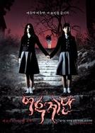 Whispering Corridors 3 - Wishing Stairs (Yeogo goedam 3 - Yeowoo gyedan)
