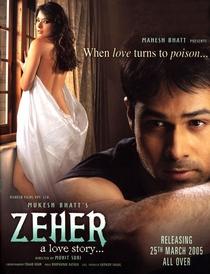 Zeher - Poster / Capa / Cartaz - Oficial 2