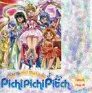 Mermaid Melody Pichi Pichi Pitch (マーメイドメロディーぴちぴちピッチ Māmeido Merodī Pichi Pichi Pitchi)