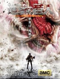 Ataque dos Titãs (2ª Temporada) - Poster / Capa / Cartaz - Oficial 2