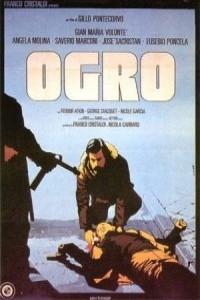 Operação Ogro - Poster / Capa / Cartaz - Oficial 1