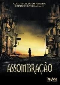 Assombração - Poster / Capa / Cartaz - Oficial 2