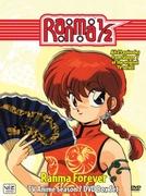 Ranma 1/2 7ª Temporada (らんま1/2)