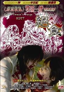 Kazuo Umezu's Horror Theater: Diet - Poster / Capa / Cartaz - Oficial 1