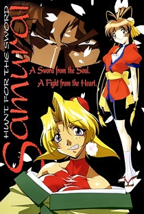 Kaitouranma The Animation - Poster / Capa / Cartaz - Oficial 1