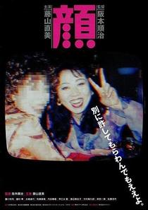 Face - Poster / Capa / Cartaz - Oficial 1