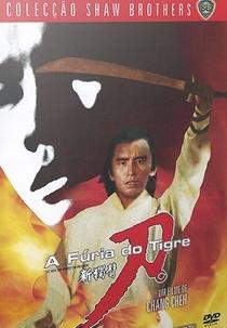 A Fúria do Tigre - Poster / Capa / Cartaz - Oficial 1
