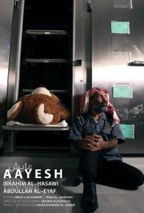 Aayesh - Poster / Capa / Cartaz - Oficial 1