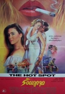 Hot Spot - Um Lugar Muito Quente - Poster / Capa / Cartaz - Oficial 5