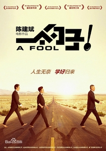 A Fool - Poster / Capa / Cartaz - Oficial 17